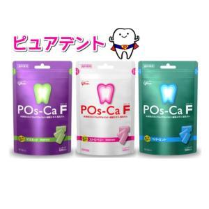 【歯科専用】ポスカエフ(POs-Ca F)パウチタイプ 100g