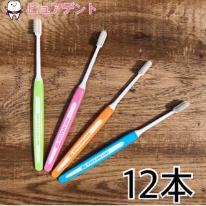 【メール便送料無料】ライオン マキシマ 歯ブラシ(DENT.MAXIMA) S/MS/M 1箱×12本