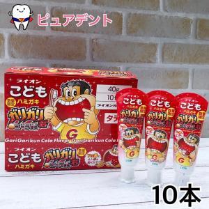 お子様に人気のガリガリ君とのコラボ歯磨剤です。  人気氷菓「ガリガリ君」と同じ香料を使用し、香味を忠...