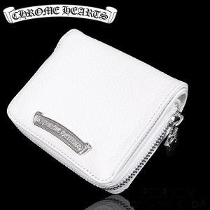 新品 正規品 クロムハーツ CHROME HEARTS 財布 メンズ レディース スクエア ジップ ビルウォレット ヘビーレザー ホワイト purely