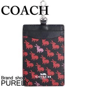 コーチ COACH カードケース レディース 小物 アウトレット バニー プリント ランヤード ID ケース F13955 SV/M2 ブラックマルチ purely