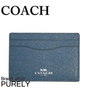 コーチ COACH カード ケース レディース 小物 パスケース アウトレット グリッター クロスグレイン レザー カード ケース F15565 SVCEH ダークティール purely