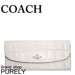 コーチ COACH 財布 長財布 レディースアウトレット クロコ型押しレザー クロコ型押し ウォレット 二つ折り F21830 IMCHK チョーク|purely