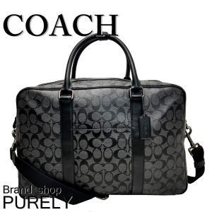 コーチ COACH ボストンバッグ シグネチャー オーバーナイト バッグ  ■サイズ  横:約42c...