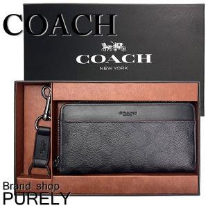 全品ポイント2倍 コーチ 財布 メンズ COACH シグネチャー アコーディオン ウォレット 長財布&キーリング セット F41345 N3A ブラック×オックスブラッド