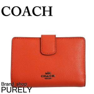 コーチ COACH 財布 折りたたみ財布 レディースアウトレット ラグジュアリー F54010 SVC88 ブライトオレンジ|purely