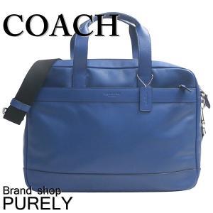 コーチ COACH バッグ メンズ アウトレット ビジネスバッグ ハミルトン レザー バッグ ブリーフ ケース F54801 DEN デニム|purely