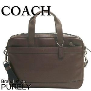 コーチ COACH バッグ メンズ アウトレット ビジネスバッグ ハミルトン レザー バッグ ブリーフ ケース F54801 MAH マホガニー|purely