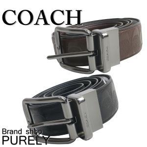 コーチ COACH ベルト メンズ アウトレット レザー シグネチャー F55157 BLK ブラック MAH マホガニー|purely