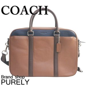 コーチ COACH バッグ メンズ アウトレット ブリーフケース ビジネスバッグ レザー ペリー スリム ブリーフ F56018 LM0 サドル×マホガニー×ミッドナイト|purely