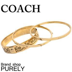 コーチ COACH 小物 アクセサリー レディース アウトレット メタル シグネチャー ブレスレット 3連 F56439 GLD ゴールド|purely