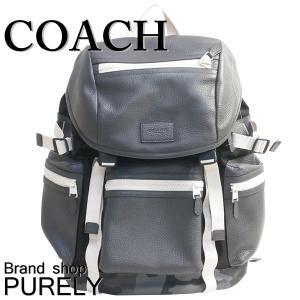 コーチ COACH バッグ メンズ アウトレット バック パック テック ナイロン テイレン トレック パック リュック サック F56876 E83 グレー|purely