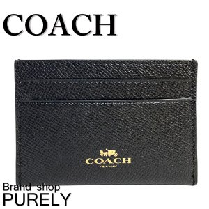 コーチ COACH クロスグレイン レザー フラット カード ケース  ■サイズ 横幅:約10cm ...