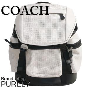 コーチ COACH バッグ メンズ アウトレット バック パック パーフォレイテッド テイレン トレック パック リュック サック F57477 HABK チョーク×ブラック|purely