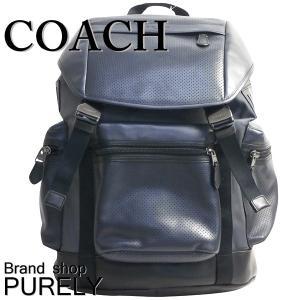 コーチ COACH バッグ メンズ アウトレット バック パック パーフォレイテッド テイレン トレック パック リュック サック F57477 M3X ネイビー×グラファイト|purely