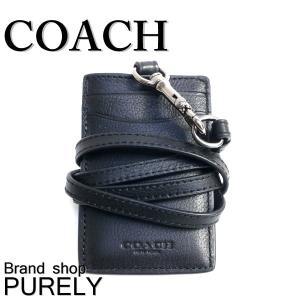 コーチ COACH カードケース レディース メンズ 小物 アウトレット レザー ランヤード ID ケース F58114 BLK ブラック|purely
