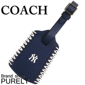 コーチ COACH キーホルダー 小物 アウトレット COACH×MLB ラゲージ タグ バッグ チャーム F58943 FAY ネイビー×ホワイト|purely