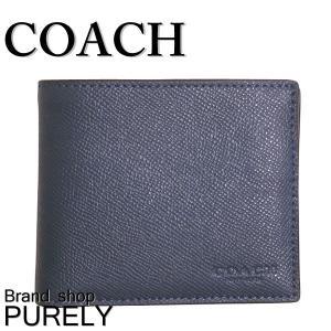 コーチ COACH 財布 メンズ アウトレット クロスグレイン レザー コンパクト ID ウォレット 折り財布 F59112 DDE ダークデニム purely