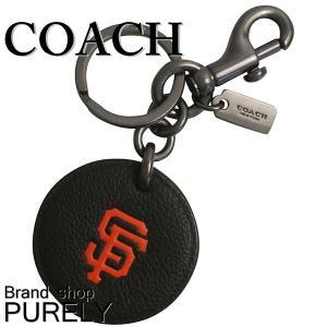コーチ COACH 小物 キーホルダー メンズ アウトレット COACH×MLB ジャイアンツ F59409 FAW ブラウン×オレンジ|purely