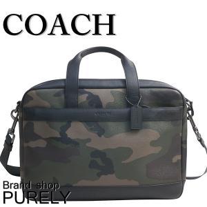 コーチ COACH バック ビジネスバッグ メンズ アウトレット リーフケース F59896 QBMGP ダークグリーンカモフラージュ|purely