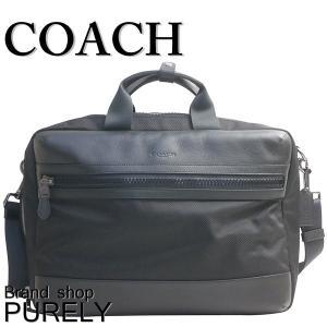 コーチ COACH バック ビジネスバッグ メンズ アウトレット 3way F59944 QBLWO ブラック×ブラック|purely