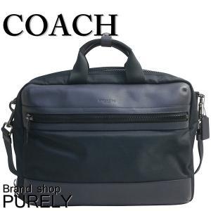 コーチ COACH バック ビジネスバッグ メンズ アウトレット 3way  F59944 QBMI2 ブラック×ミッドナイトネイビー|purely