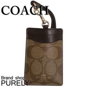 コーチ COACH カードケース レディース 小物 アウトレット シグネチャー PVC ランヤード ID ケース F63274 IMMQ4 カーキ×オックスブラッド purely