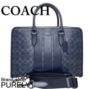 コーチ COACH バック ビジネスバッグ メンズ アウトレット シグネチャー ブリーフケース 2way F67368 QBDEN デニム|purely