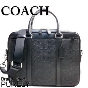 コーチ COACH バッグ メンズ アウトレット ブリーフケース ビジネスバッグ シグネチャー レザー ペリー スリム ブリーフ F72230 BLK ブラック|purely