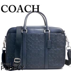 コーチ COACH バッグ メンズ ブリーフケース アウトレット F72230 MID ミッドナイト シグネチャー レザー ペリー スリム ブリーフ ビジネスバッグ purely