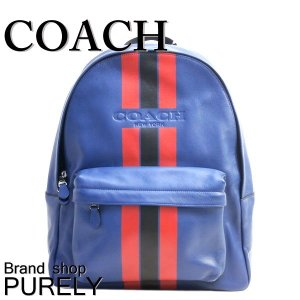 コーチ COACH バッグ メンズ アウトレット ヴァーシティ レザー キャンパス バック パック リュック サック F72237 LL4 ブルー|purely