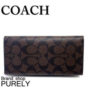 コーチ COACH 財布 メンズ シグネチャー PVC ブレスト ポケット ウォレット 長財布 F75013 MA/BR マホガニー×ブラウン|purely