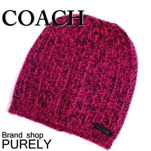 コーチ COACH 帽子 レディース 小物 アウトレット メタリック ニット ハット F77725 EK3 クランベリー×メタリック|purely