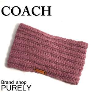 コーチ COACH ヘッドバンド レディース 小物 ニット帽 アウトレット ソリッド ヘッド ウォーマー F86025 EF4 オーキッドグレイ|purely