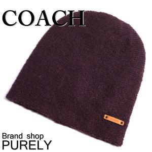 コーチ COACH 帽子 レディース 小物 ニット帽 アウトレット ソリッド ビーニー ニット ハット F86028 EAK ブライトベリー|purely
