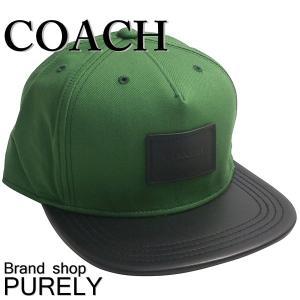 コーチ COACH 帽子 メンズ アウトレット カラーブロック フラット ブリム キャップ F86475 PNE パイン|purely