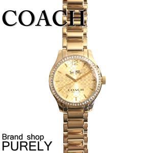 コーチ COACH 小物 腕時計 レディース アウトレット ステンレススティール ウォッチ  W6184 GPL ゴールドプレート|purely