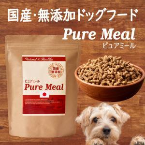 国産・無添加 小型犬 ドッグフード ピュアミール・ドッグ650g|puremeal