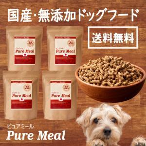 国産・無添加 小型犬 ドッグフード ピュアミール・ドッグ2.6kg(650g×4袋)1袋あたり1,850円 / 送料無料|puremeal