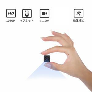 小型カメラ KIUNI 1080P高画質 長い時間録画ミニカメラ 内蔵バッテリー 携帯型防犯監視カメ...