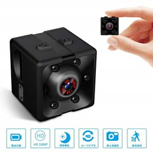 Supoggy 1080P高画質 小型防犯カメラ 長時間録画可能 フルHD録画 動体検知 録音 監視...