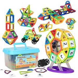 HannaBlockマグネットブロック 磁気おもちゃ 子供 女の子 男の子 マグネットおもちゃ 磁石...