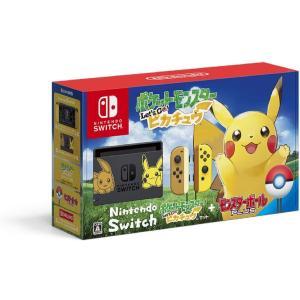 Nintendo Switch ポケットモンスターLet's Go! ピカチュウセット (モンスター...