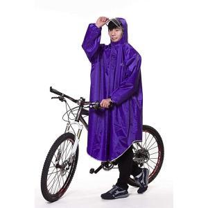 Alupper ポンチョ レインコート 雨具 自転車 バイク用 ロング 男女兼用 レディースメンズ用...