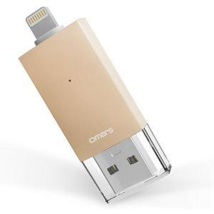 【Apple認証 (Made for iPhone取得)】 Omarsフラッシュドライブ 2 USBメモリコネクタ付きiPhone iPad iPod touchの容量不足解消 (128Gゴールド)|puremiamuserekuto