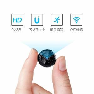 FREDI 超小型WiFiカメラ 小型カメラ 1080P超高画質ネットワークミニカメラ リアルタイム遠隔監視 WiFi対応防犯監視カメラ 動体検知暗視機能 iPhone/Android/iPad|puremiamuserekuto