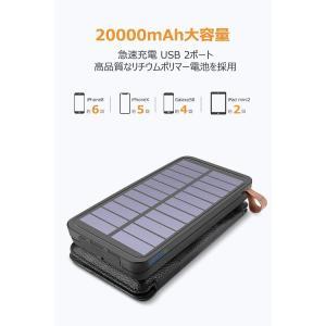 入荷次第の発送。モバイルバッテリー ソーラーチャージャー 20000mAh Qi ワイヤレス充電器 大容量 急速充電 QuickCharge 2USB出力ポート LEDランプ搭載 太陽光|puremiamuserekuto|02