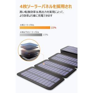 入荷次第の発送。モバイルバッテリー ソーラーチャージャー 20000mAh Qi ワイヤレス充電器 大容量 急速充電 QuickCharge 2USB出力ポート LEDランプ搭載 太陽光|puremiamuserekuto|03