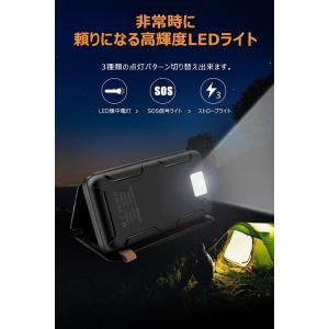 入荷次第の発送。モバイルバッテリー ソーラーチャージャー 20000mAh Qi ワイヤレス充電器 大容量 急速充電 QuickCharge 2USB出力ポート LEDランプ搭載 太陽光|puremiamuserekuto|05