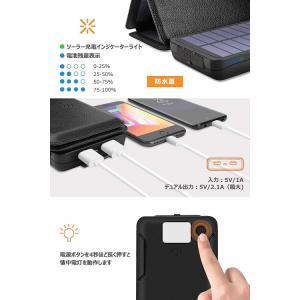 入荷次第の発送。モバイルバッテリー ソーラーチャージャー 20000mAh Qi ワイヤレス充電器 大容量 急速充電 QuickCharge 2USB出力ポート LEDランプ搭載 太陽光|puremiamuserekuto|06